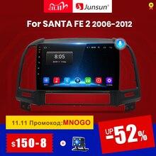 Junsun V1 أندرويد 10.0 2G + 32G DSP راديو السيارة الوسائط المتعددة مشغل فيديو لشركة هيونداي سانتا في 2 2006 2012 الملاحة لتحديد المواقع 2 الدين لا دي في دي
