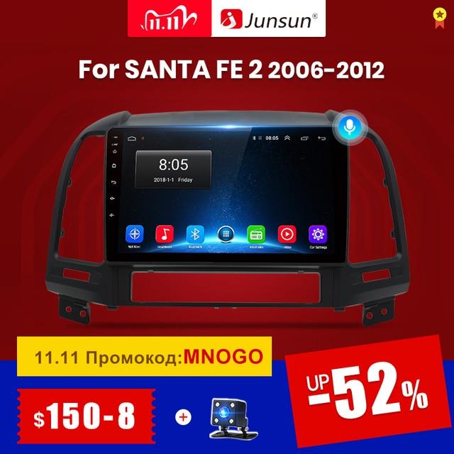 Junsun V1 Android 10.0 2G+32G DSP Car Radio Multimedia Video Player For Hyundai Santa Fe 2 2006 2012 Navigation GPS 2 din no dvd