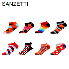 SANZETTI 8 Pairs/Lot MenS 2019 Summer New Happy Ankle Socks Casual Combed Cotton Plaid Stripes Hip Hop Party Boat
