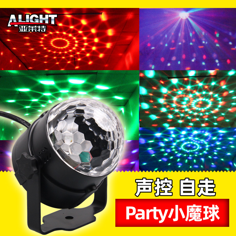 Voice LED Magic Crystal Ball Mini RGB Stage Lights Rotating Colorful Small Crystal Lamp Christmas LED Light
