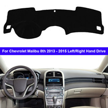Car Dashboard Cover For Chevrolet For Chevy Malibu 8th 2013 2014 2015 Auto Dash Mat Carpet Cape Anti-sun Sun shade Dashmat(China)