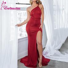 Вечернее платье Русалочки на одно плечо длинное 2020 сексуальное