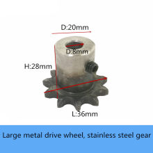 Large Metal Drive Wheel Tracked Driving Wheel Stainless Steel Gear For Smart Robot Tank Chassis Part DIY Heavy Load(China)