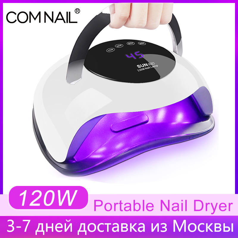 UV LED Nail Lamp With 36 Pcs Leds For Manicure Gel Nail Dryer Fast Drying Nail Lamp Time Setting Auto Sensor Manicure Tools