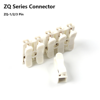 цена на 30/50/100 Pcs LED Strip Light Connector Electric Quick Splice Cable Wire Connectors Crimp Spring wiring Terminal Block ZQ-1/2/3