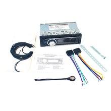 DAB 1 Din Car Radio RDS Handsfree MP3/SD/MMC Dab+FM USB LCD Screen Digital Audio Car Stereo Bluetooth TF Card