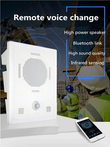 Image 5 - Big Power Motion Sensor Speaker with Bluetooth Wireless Voice Replacement Audio Recordable for Safety Voice Reminder Loud Sound