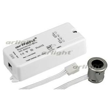 020206 IR Sensor SR-8001A Silver (220V 500 W, IR-Sensor) ARLIGHT 1-pc