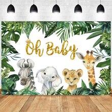 בעלי החיים ג ונגל ספארי הו תינוק תמונה רקע שמח מסיבת יום הולדת תינוק מקלחת צילום רקע תא נכס דקור באנר