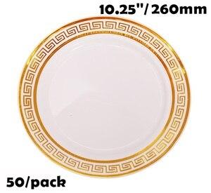 Бесплатная доставка вечерние Свадебные Поставщики многоразовая пластиковая посуда 260 мм золото и слоновая кость десертная тарелка, 100/упак...