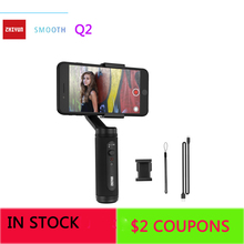 Zhiyun Smooth Q 3-Axis Handheld Gimbal Portable Stabilizer for iPhone 7 6 6s + Smooth Plate suit for Gopro Hero 5 4 3 4 color zhiyun z1 smooth ii 3 axis brushless handheld gimbal stabilizer for smartphone handheld within 6 5 screen f18165
