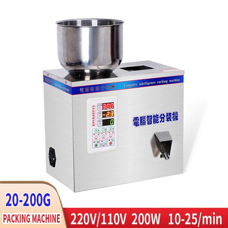 220V 110V 20-200G máquina de llenado de gránulos máquina de dispensación de polvo cuantitativa para té granulado en polvo