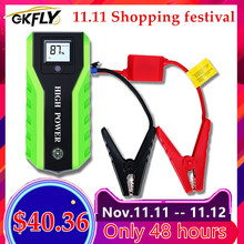 GKFLY Multi Function 20000mAh 12V Starting Device 1000A Car Jump Starter Power Bank Car Charger For Car Battery Booster Buster