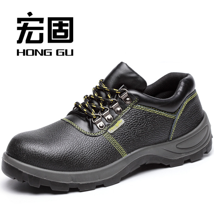 Manufacturers Direct Selling Waterproof And Breathable Safety Shoes Anti-smashing And Anti-penetration Wear-Resistant Pu Mold Pl