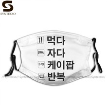 Hangul Mouth Face Mask KPOP ONLY HANGUL Ver Facial Mask Nice Fashion for Adult with Filters Mask