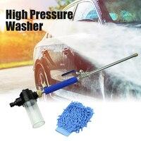Jardim pulverizador handheld garagem lavagem de carro limpeza à terra ferramentas manuais lavadora de alta pressão ergonômico janela lavagem multifunções