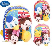 Disney Dier Pluche Rugzak Baby Speelgoed Minnie Schooltas Kids Outdoor Travel Pack Student Kleuterschool Zachte Hello Kitty Rugzak(China)