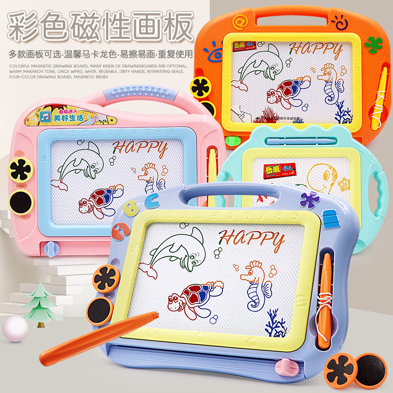Color Sketchpad Baby Magnetic Pen Writing Board Children Kids Magnetic Thick Guangdong Province Doodle Board Unisex 2 Game