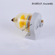 Brand Fuel Filter DAHL65 Assembly Universal for Boats and Ships Set of DAHL65-w30 Water Separator Replacement Diesel Engine