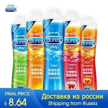 Durex-lubricantes a base de agua para masaje Vaginal y Anal, productos íntimos,...
