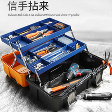Organizer Portable Tool Box Hardware Cabinet Waterproof Plastic Tools Box Professional Caisse A Outils Garage Storage EA60GX