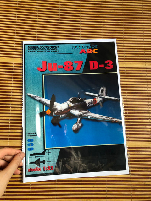 1:33 German Ju-87 D-3 Stuka Dive Bomber DIY 3D Paper Card Model Building Sets Educational Toys Military Model Construction Toys 3