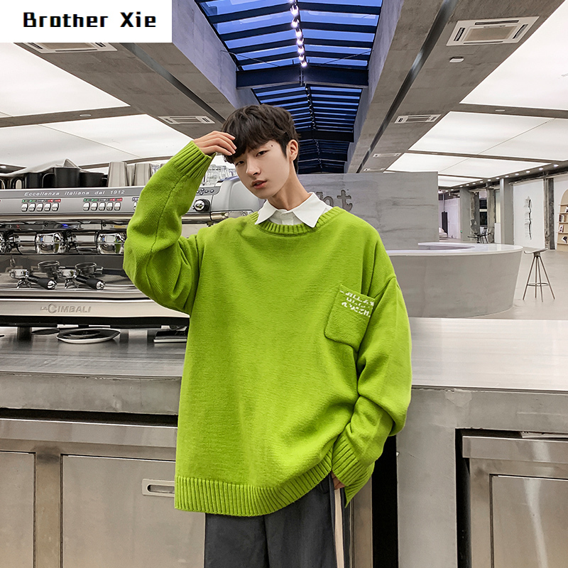 Autumn New Sweater Men's Fashion Solid Color Casual O-neck Knit Pullover Man Streetwear Wild Loose Warm Sweater Male Clothes