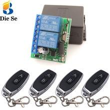 433 МГц универсальный беспроводной пульт дистанционного управления