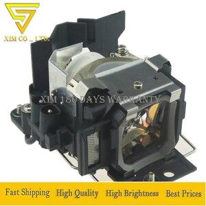 Image 3 - LMP C162 yedek lamba/ampul Sony ES3 ES4 EX3 EX4 CS20 CS20A CX20 CX20A VPL CS20 VPL CS20A VPL CX20 VPL CX20A projektörler