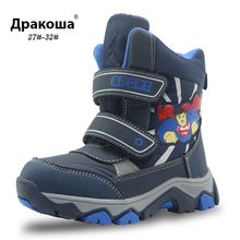APAKOWA Winter Waterproof Boys Boots Mid Calf Childrens Shoes Warm Plush Rubber Kids Boots with Wollen Lining for Boys EU 27 38