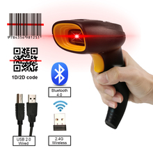 Wireless Barcode Scanner Bluetooth Code Reader 1D/2D QR Bar Code Scanner Support Mobile Phone iPad Handheld Reader POS Inventory good quality fast reading 2d qr image barcode scanner bar code reader with usb ps2 rs232 for pos free shipping