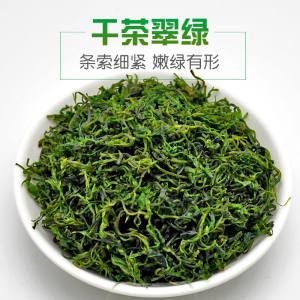 Best Natural Small Leaf Kuding Personal Health Care Hainan Herbal Tea