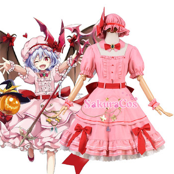 Remelia Scarlet Halloween 2020 a23f45 Buy Remilia Scarlet And Get Free Shipping   Jy
