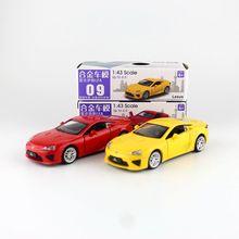 Model-Diecast CAIPO Friend Lexus Lfa 1:43 Collection Vehicle Gift Alloy Metal Children