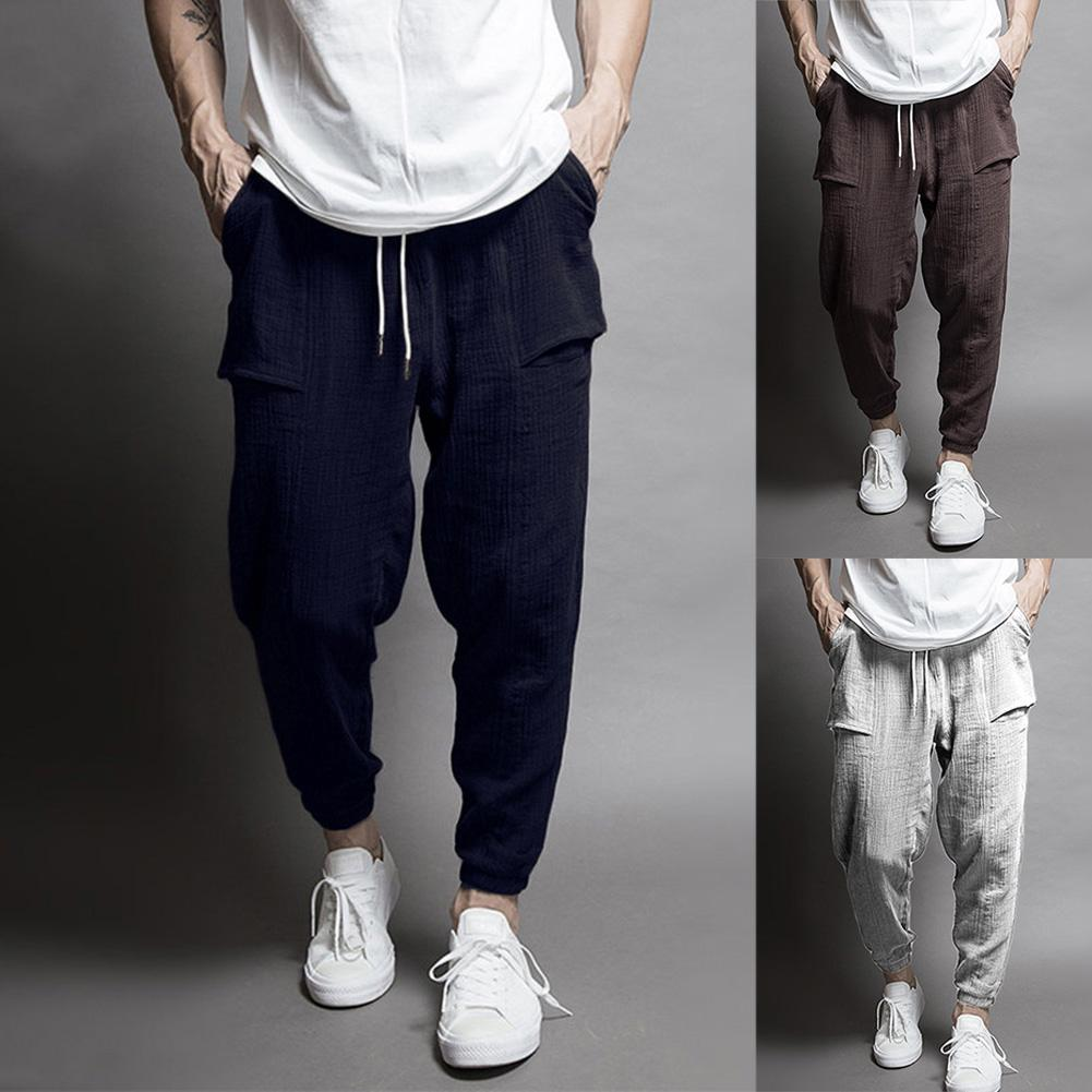 Casual Men Loose Drawstring Sports Gym Trousers Long Ankle Banded Bloomers Pants