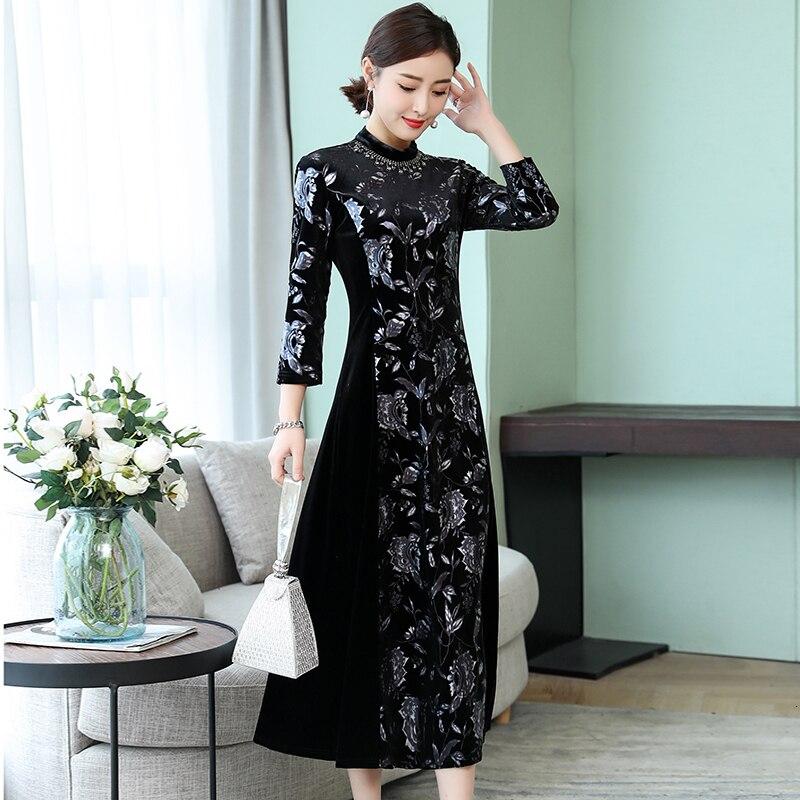 Новый женский черный темперамент печати дна платье девять рукав платье