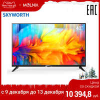 TV 40 inch TV Skyworth 40W5 FullHD TV Plus 1,4 mit interne anwendungen tuner DVB-T2