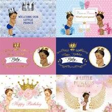 Фон для фотографий маленькая принцесса новорожденная вечеринка