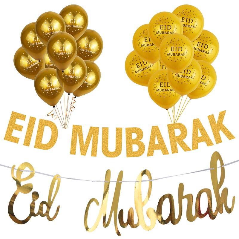 Золото Рамадан украшения ИД Мубарак баннера и воздушные шары Рамазан вечерние пользу ИД Рамадан Мубарак Декор