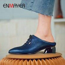 ENMAYER/ г. Классические Вечерние женские туфли из натуральной кожи с острым носком на высоком каблуке на шнуровке шикарная женская обувь на квадратном каблуке размеры 34-42