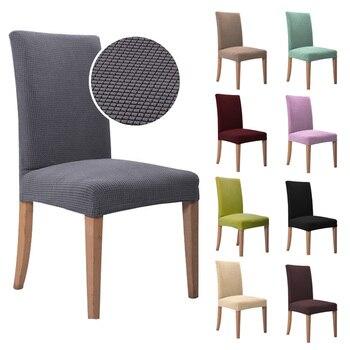 1 2 4 6 Pcs Jacquard Plain Dining Chair Cover Spandex Elastic Chair Slipcover Case Stretch