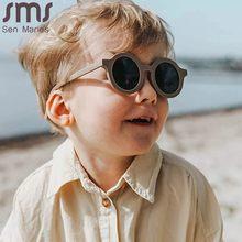 Lunettes de soleil classiques pour filles, rondes colorées, monture métallique, pour enfants, lunettes de voyage et de Shopping UV400, 2021