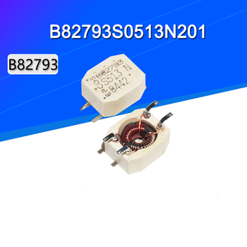 5pcs New B82793S0513N201 B82793S513N201 S513N B82793 Data Line Chokes for Telecommunications xDSL Transformers image