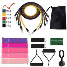 17Pcs Resistance Bands Set Expander Tubes Rubber Band Stretch Training Physical Therapy Home Gyms Workout Elastic Band Pull Rope цена в Москве и Питере