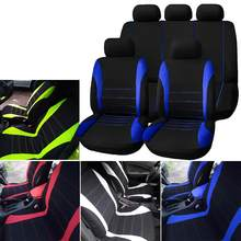 Novo 9 pçs universal durável estilo conjunto completo assento cobre pano assento da frente acessórios interiores autom protetor de assento do carro capa