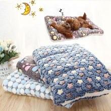 Мягкое утолщенное одеяло для домашних животных подстилка собаки
