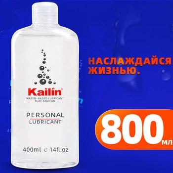 Bomba de sexo de 400/800 ml, excitador femenino, productos para sexo anal,...