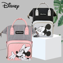 Disney Mickey Minnie USB Diaper Bag Large Capacity Mummy Maternity Nappy Bag Baby Travel Backpack For Baby Care Designer Pink(China)