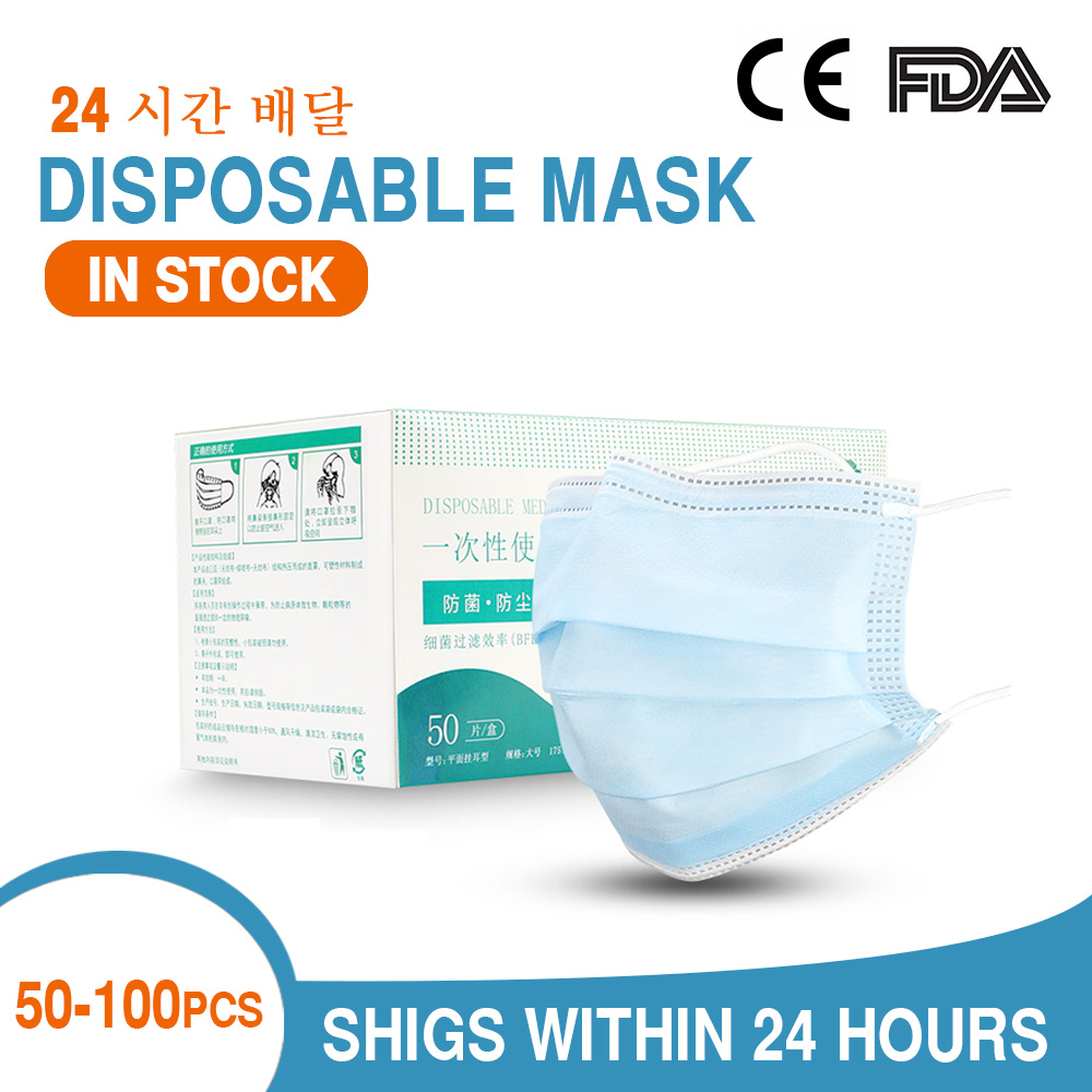 50/100pcs Face Masks Disposable Nose Protective Mouth Masks 3 Layers Anti Dust Flu PM 2.5  Non Woven Nose Protective Masks