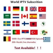 Abonnement iptv france m3u IPTV Arabic portugal greek nederland españa brasil latino poland smart tv ip subscription
